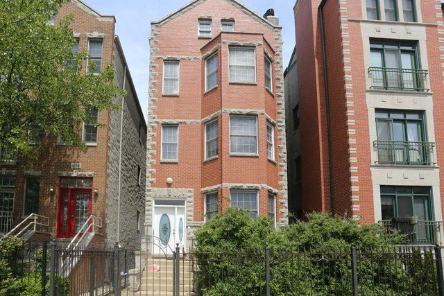 1958 W DIVERSEY Parkway -1 Chicago, IL 60614