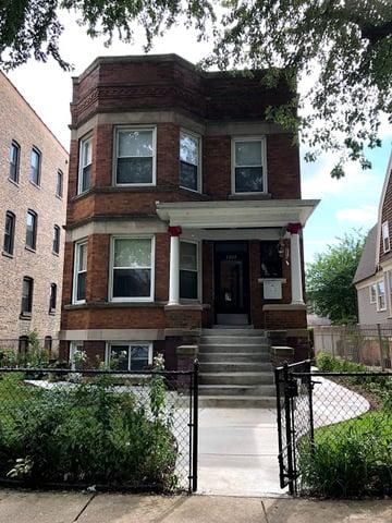1305 W Carmen Avenue -1 Chicago, IL 60640