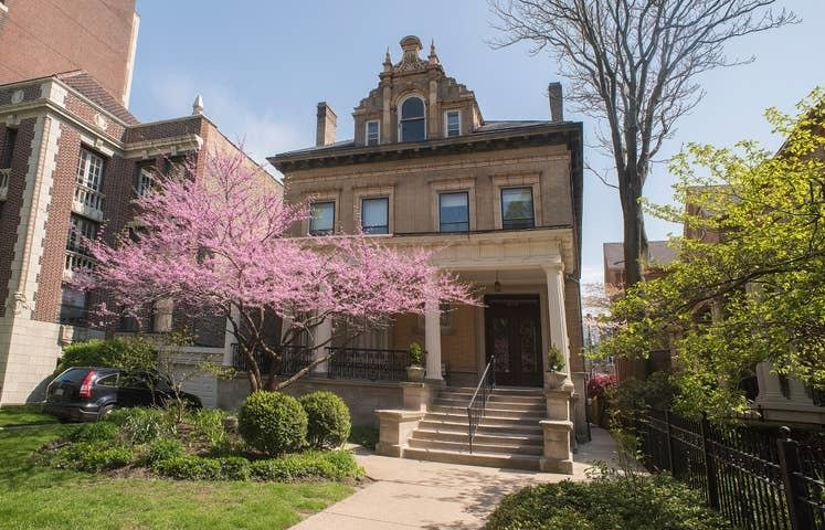639 W Deming Place -1 Chicago, IL 60614