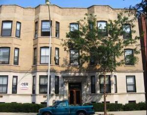 1011 S OAKLEY Boulevard -3F Chicago, IL 60612