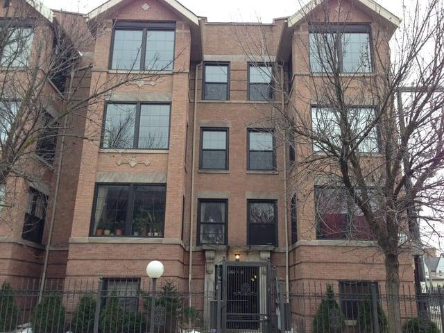 1363 E 64th Street -2 Chicago, IL 60637