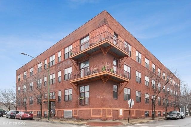 1061 W 16th Street -202 Chicago, IL 60608