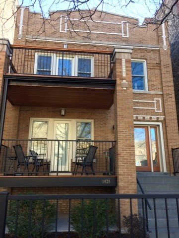1429 W Gregory Street -2 Chicago, IL 60640